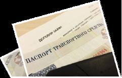 Договор займа между физ лицами беспроцентный: образец